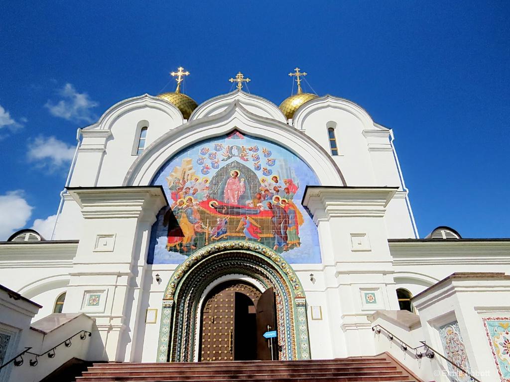 Entrance to Church of Elijah the Prophet